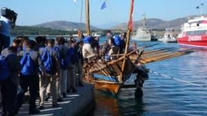 Crew Boarding the Argo